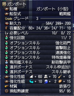 20170908_2
