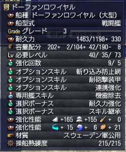 20170911_2
